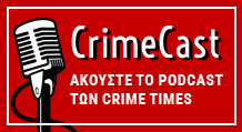 Crime Cast Podcast