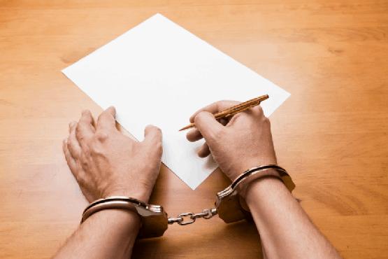 Plea bargaining (ποινική διαπραγμάτευση)