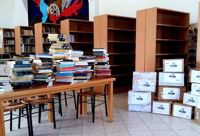 Αποστολή βιβλίων από το ΚΕ.Μ.Ε. στο Αγροτικό Κατάστημα Κράτησης Αγιάς Χανίων