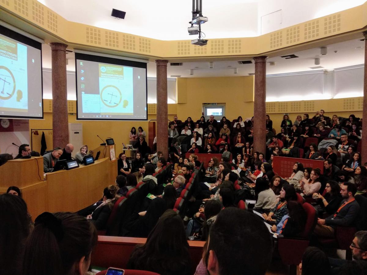 Ρεπορτάζ από το 4o Πανελλήνιο Συνέδριο Ψυχιατροδικαστικής