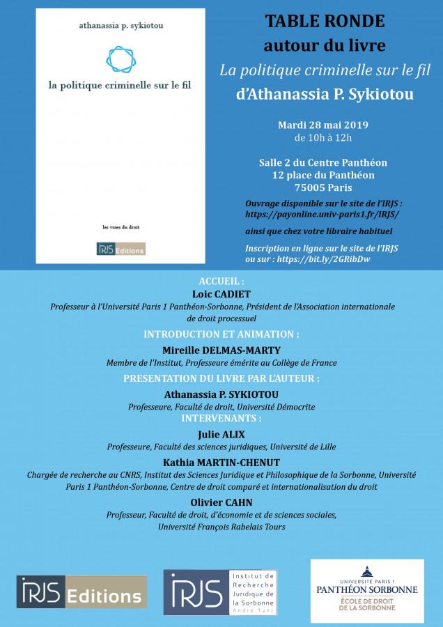 Παρουσίαση Βιβλίου Α. Συκιώτου: La politique criminelle sur le fil, 2018