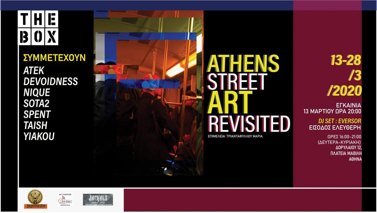 Έξι street artists για την έξη της συμπεριφοράς τους, Γεωμετρικά σχήματα της φύσης & Αφύπνιση των ίδιων των καλλιτεχνών